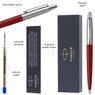 Długopis Jotter Special Czerwony Prezent z Twoim Grawerem 3