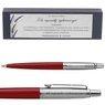 Długopis Jotter Special Czerwony Prezent z Twoim Grawerem i Dedykacją 1