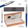 Długopis Parker Jotter Special Pudełko Z Dedykacją 5