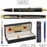 Zestaw Pióro wieczne Długopis Parker IM Czarny GT Etui z Grawerem 1